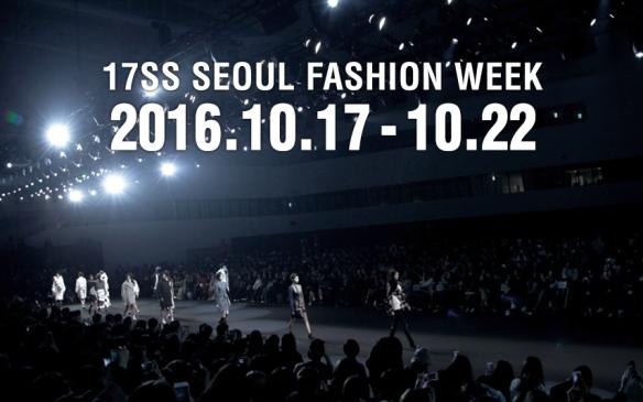 SeoulFW2